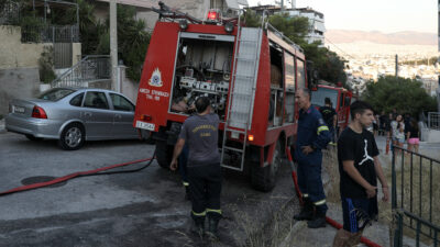 Πυροσβεστική - από την Πυρκαγιά στη Νίκαια 11/8/2020
