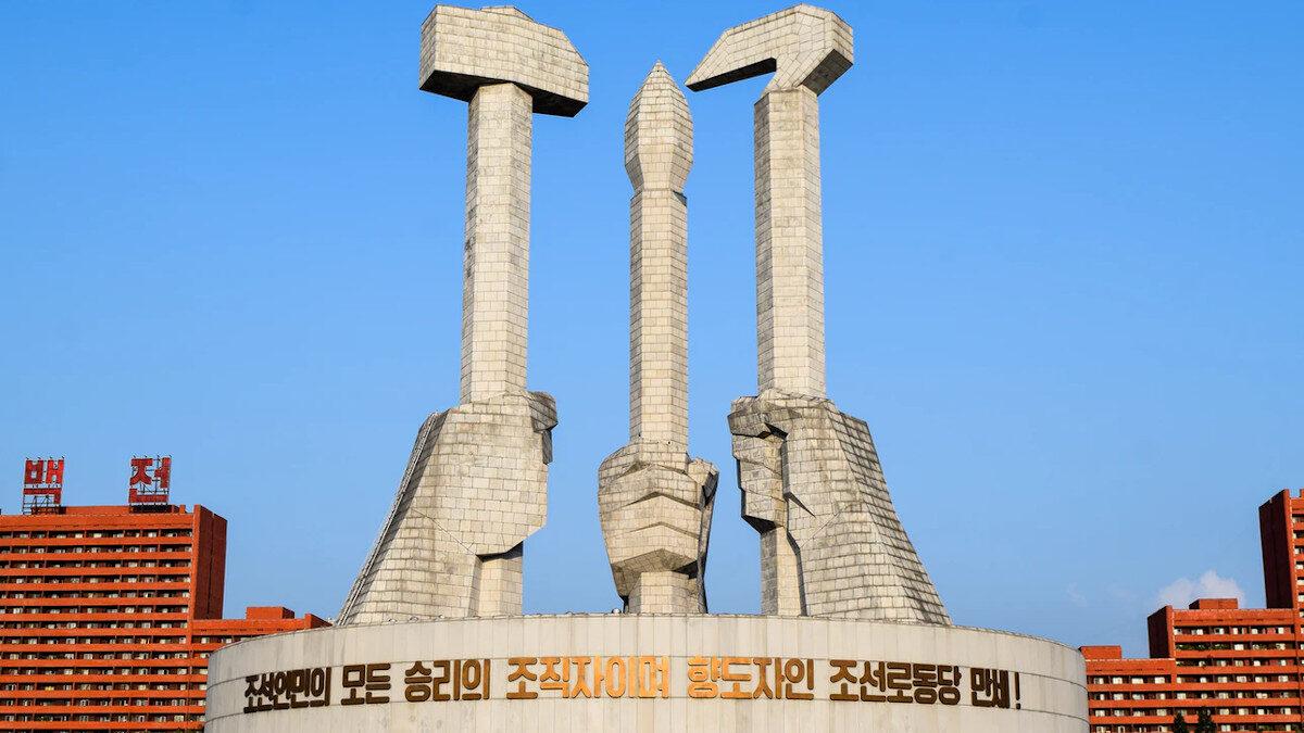 Πιονγκ-Γιανγκ, Βόρεια Κορέα