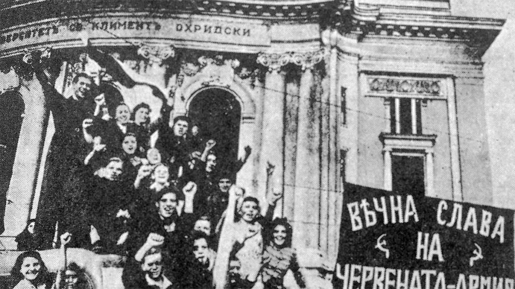 Ο Κόκκινος Στρατός απελευθερώνει τη Σόφια