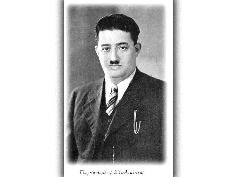 Στελλάκης Περπινιάδης