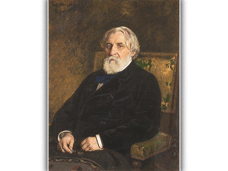 Ιβάν Τουργκένιεφ