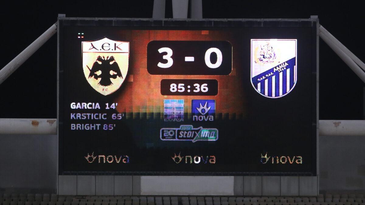 SuperLeague 2020-2021: ΑΕΚ-Λαμία 3-0