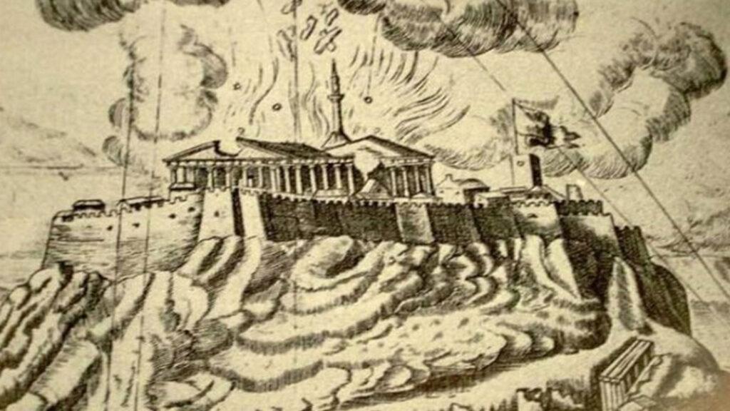 Ο βομβαρδισμός της Ακρόπολης από τον Φραγκίσκο Μοροζίνι