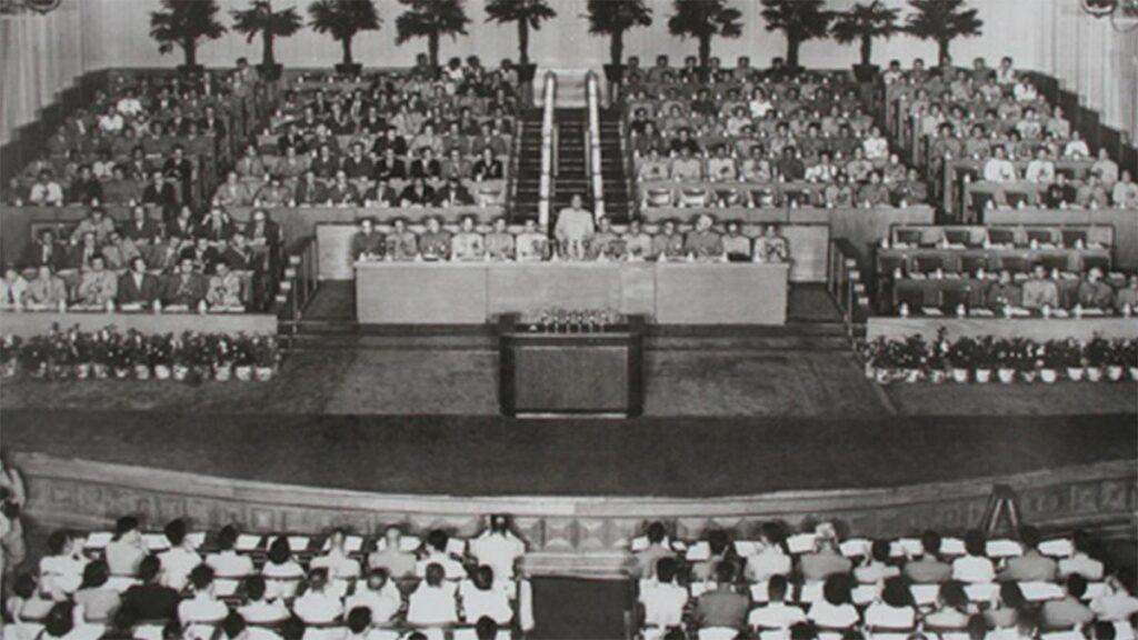 Το 8ο Συνέδριο του ΚΚ Κίνας