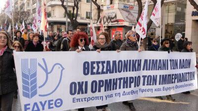 ΕΕΔΥΕ Θεσσαλονίκη
