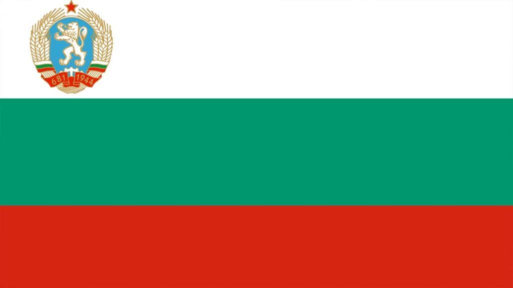 Λαϊκή Δημοκρατία της Βουλγαρίας