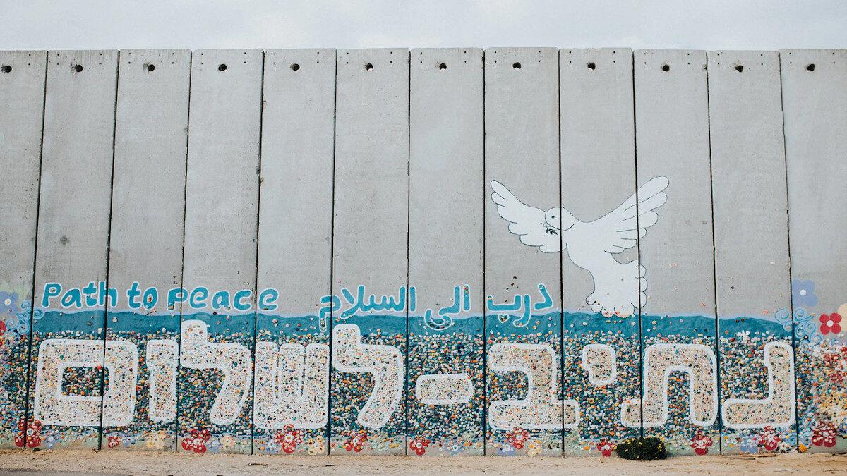 Παλαιστίνη - Το τείχος στην περιοχή Netiv HaAsara απο την πλευρά της Γάζα