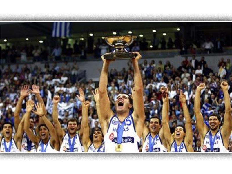 Η Ελλάδα πρωταθλήτρια Ευρώπης στο μπάσκετ το 2005