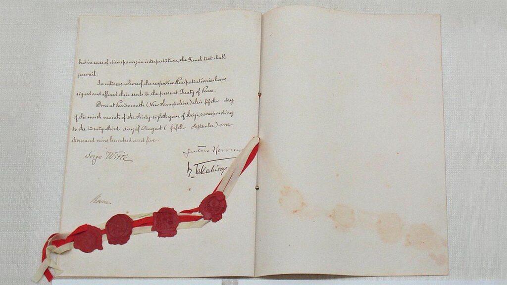 Η Συνθήκη του Πόρτσμουθ το 1905 με τις υπογραφές των αντιπροσώπων