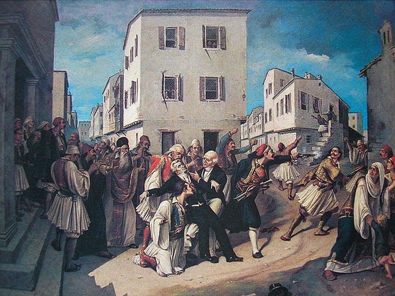 Πίνακας που απεικονίζει τη δολοφονία του Καποδίστρια