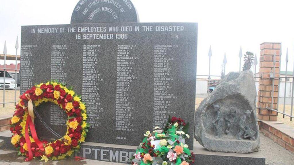 Το μνημείο των θυμάτων