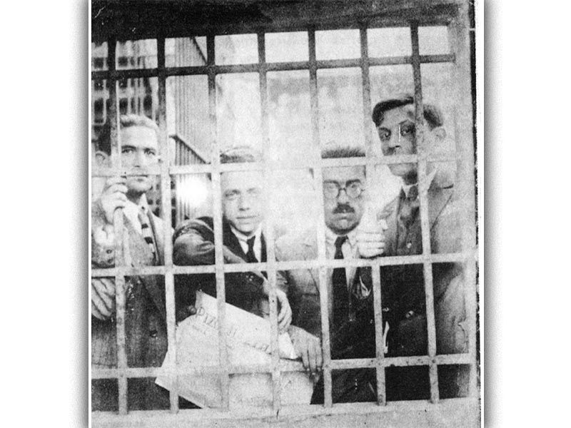 Κομμουνιστές κρατούμενοι στις φυλακές Συγγρού