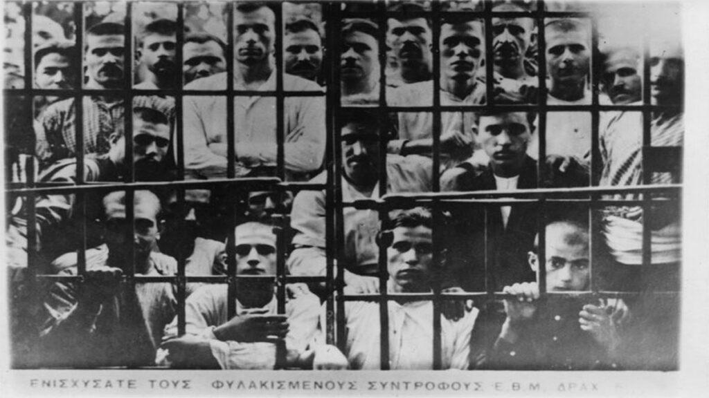 Πολιτικοί κρατούμενοι στο κάστρο της Μυτιλήνης