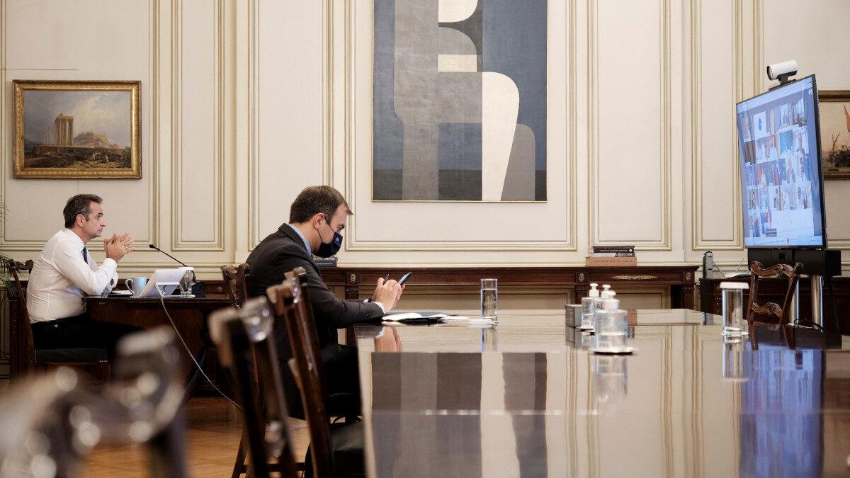 Κυριάκος Μητσοτάκης - Τηλεδιάσκεψη Ευρωπαϊκού Λαϊκού Κόμματος