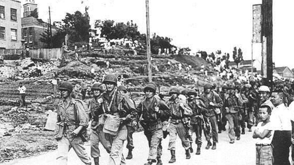 Αμερικανικά στρατεύματα στην Κορέα