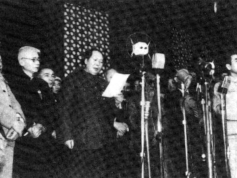 Ο Μάο Τσε Τούνγκ ανακοινώνει την ίδρυση της ΛΔ Κίνας