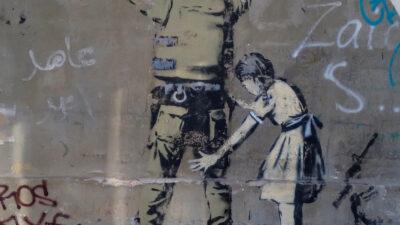 Γκράφιτι στη Δυτική Όχθη - Παλαιστίνη