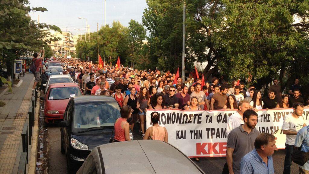 Διαδήλωση του ΚΚΕ στο Πέραμα κατά των δολοφόνων της ναζιστικής Χρυσής Αυγής