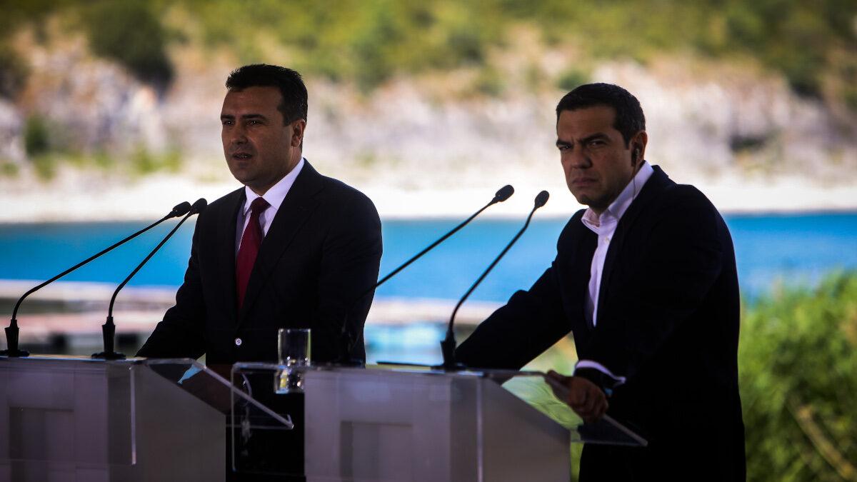 Υπογραφή συμφωνίας των «Πρεσπών» μεταξύ της Ελλάδας και της ΠΓΔΜ