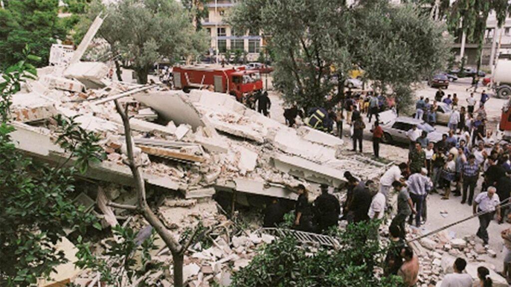 Σεισμός στην Αθήνα το 1999