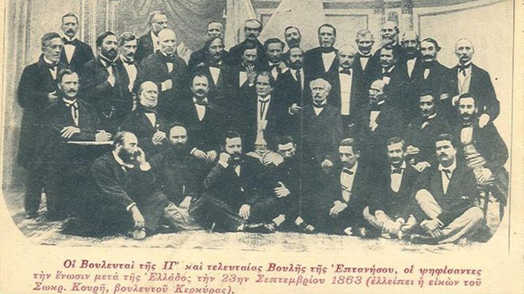 Οι βουλευτές της Ιονίου Βουλής