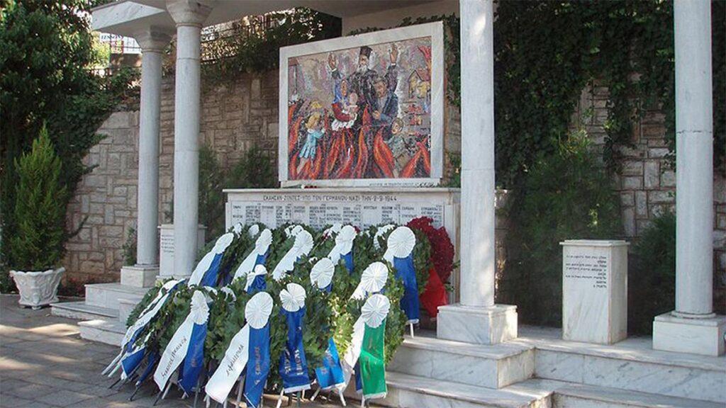 Το μνημείο του ολοκαυτώματος του Χορτιάτη