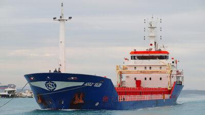 Φορτηγό πλοίο Asli Elif τουρκικής σημαίας