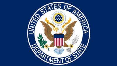 Υπουργείο Εξωτερικών ΗΠΑ - USA / Department of State