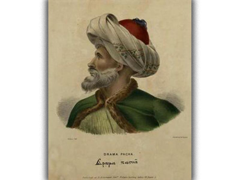 Μαχμούτ Αλή Πασάς Δράμαλης
