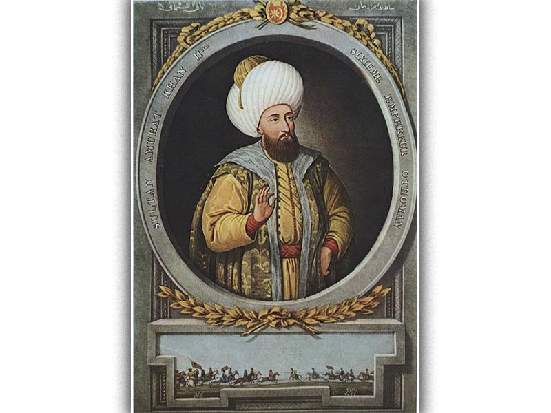 Μουράτ Β΄