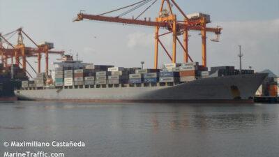 Το πλοίο μεταφοράς εμπορευματοκιβωτίων Maersk Launceston που ενεπλάκη στο ναυτικό ατύχημα έξω από το λιμάνι του Πειραιά