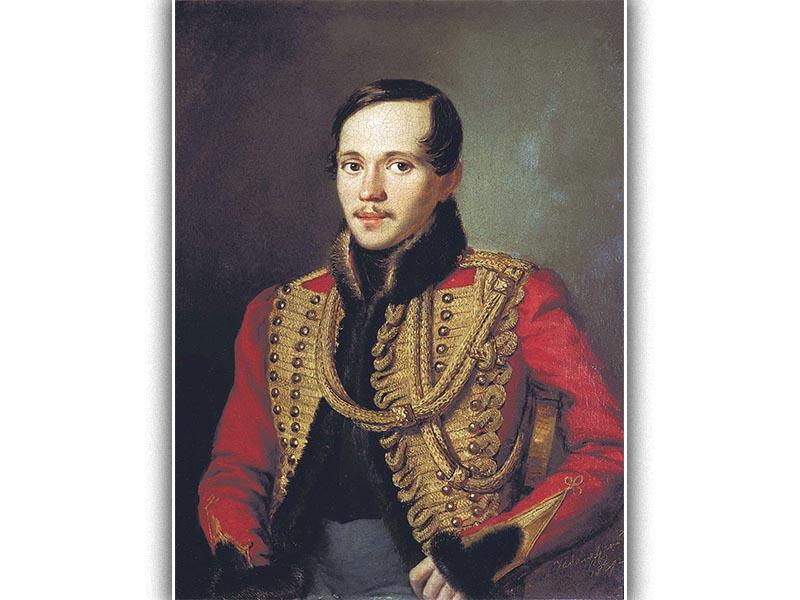 Μιχαήλ Γιούριεβιτς Λέρμοντοφ
