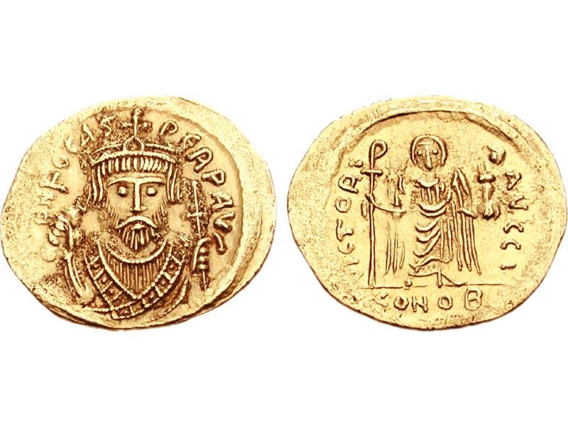 Βυζαντινός αυτοκράτορας Φωκάς