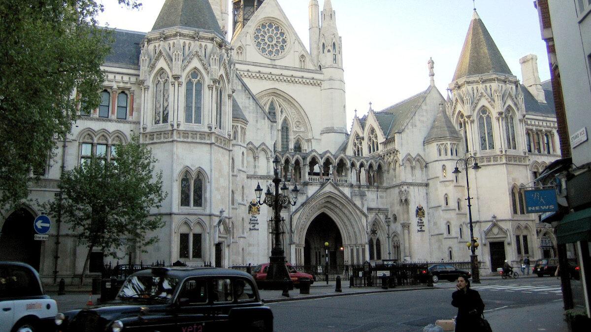 Συγκρότημα Βασιλικών Δικαστηρίων, Λονδίνο, Ηνωμένο Βασίλειο