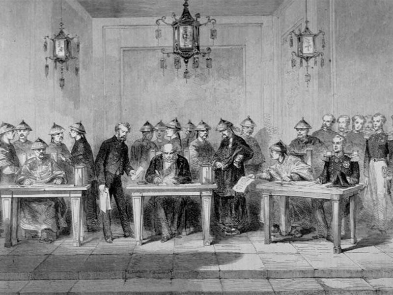 Συνθήκη του Τιεντσίν