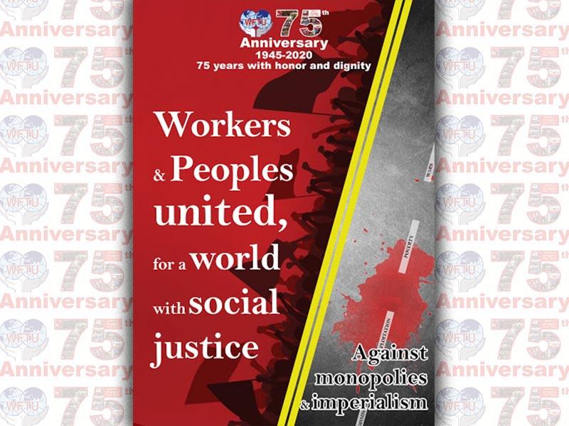 Παγκόσμια Συνδικαλιστική Ομοσπονδία