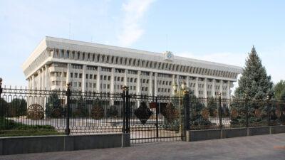 Προεδρικο μέγαρο κιργιστάν