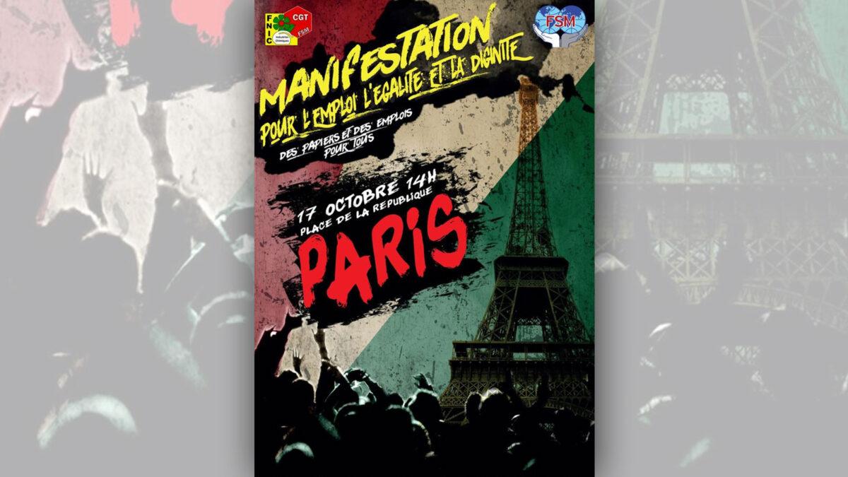 Γαλλία - Παρίσι - Κινητοποιήσεις εργαζομένων
