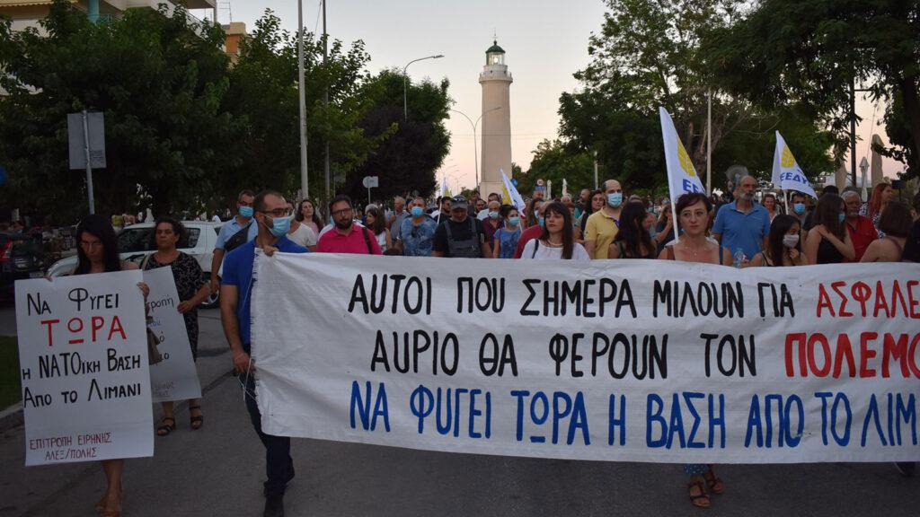 Επιτροπή Ειρήνης Αλεξανδρούπολης - Αντιιμπεριαλιστική κινητοποίηση στην Αλεξανδρούπολη 27/7/2020