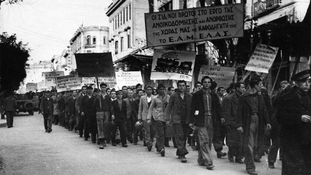 Από την απελευθέρωση της Θεσσαλονίκης