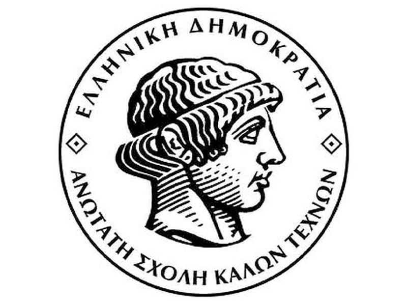 Το έμβλημα της Σχολής Καλών Τεχνών της Αθήνας