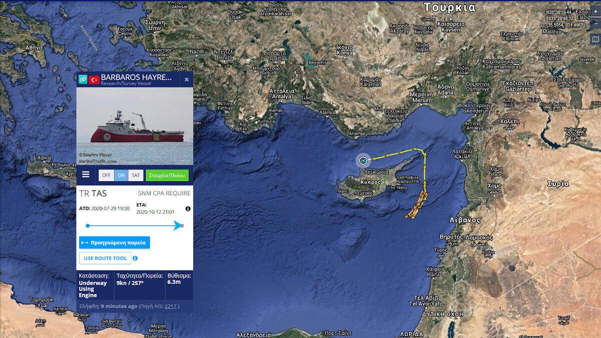 Το ερευνητικό - σησμογραφικό πλοίο H.P. Barbaros της Τουρκίας πλεέι μακρυά απο την κυπριακή ΑΟΖ - Η θέση του Barbaros τώρα Πέμπτη 9 Οκτώβρη 2020