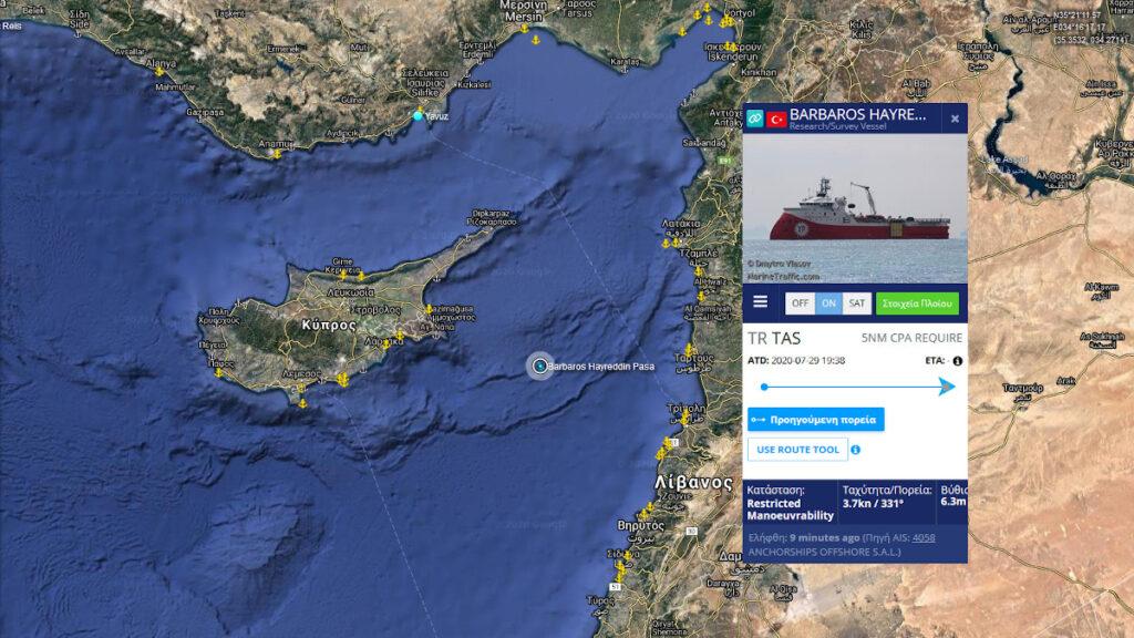 Η θέση του ερευνητικού πλοίου Barbaros (BARBAROS_HAYREDDIN_PASA) κατά τη διάρκεια σεισμικών ερευνών / Πηγή: marine traffic