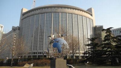 Υπουργείο Εξωτερικών Κίνας, Πεκίνο, Κίνα