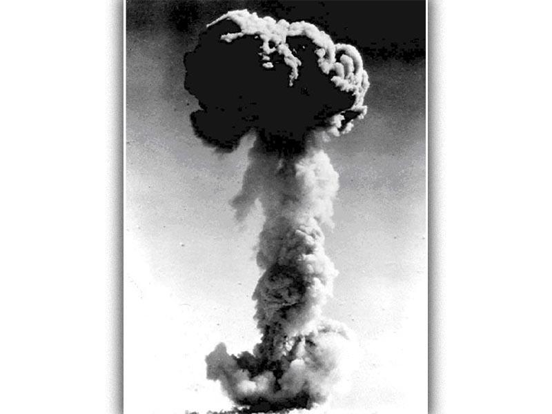 Πυρηνική δοκιμή της Λ.Δ. Κίνας