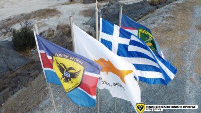 Κύπρος / Διακλαδική Τακτική 'Άσκηση Μετά Στρατευμάτων (ΤΑΜΣ) με την επωνυμία «ΠΥΡΙΝΟ ΒΕΛΟΣ - 2020»