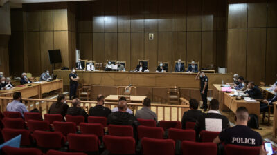Δίκη Δικαστήριο Χρυσή Αυγή
