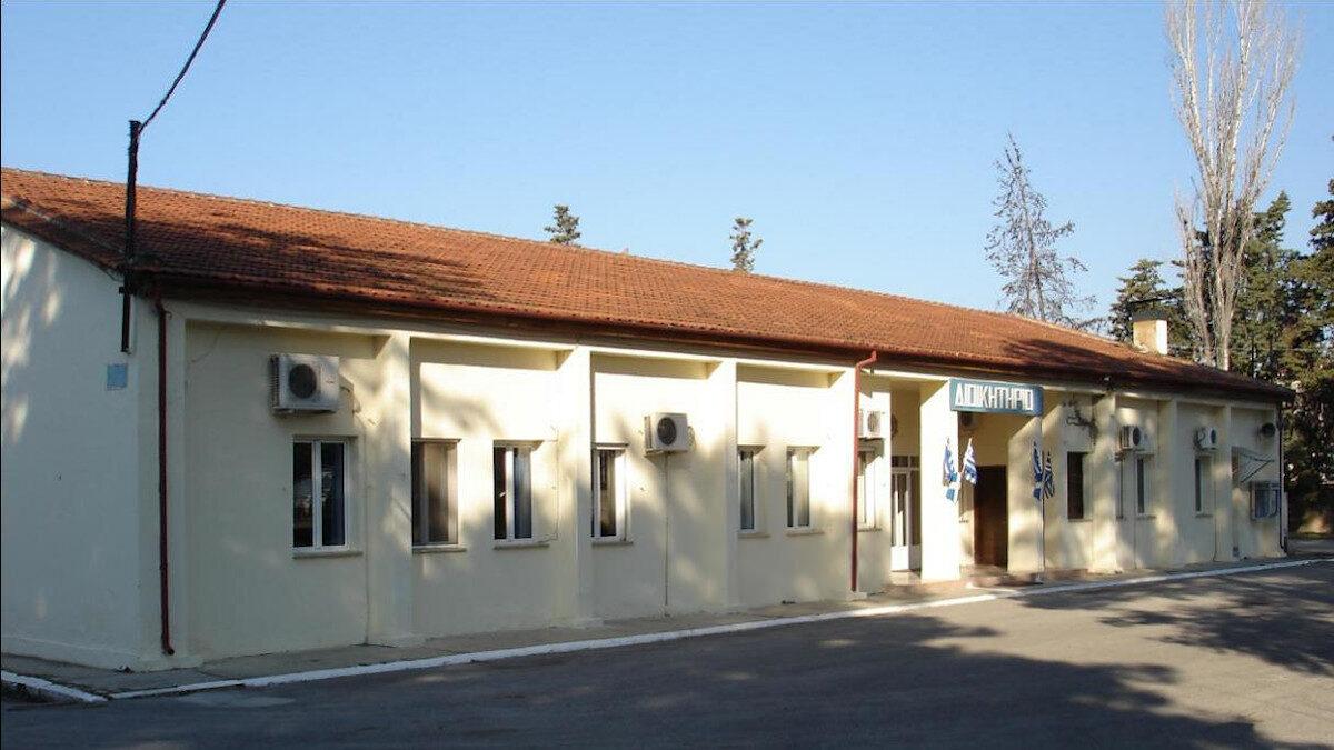 Διοικητήριο 303 Προκεχωρηµένο Εργοστάσιο Βάσεως (303ΠΕΒ), Λάρισα
