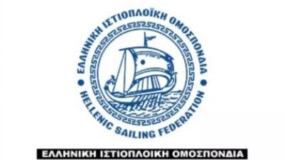 Ελληνική Ιστιοπλοϊκή Ομοσπονδία / Πηγή: eio