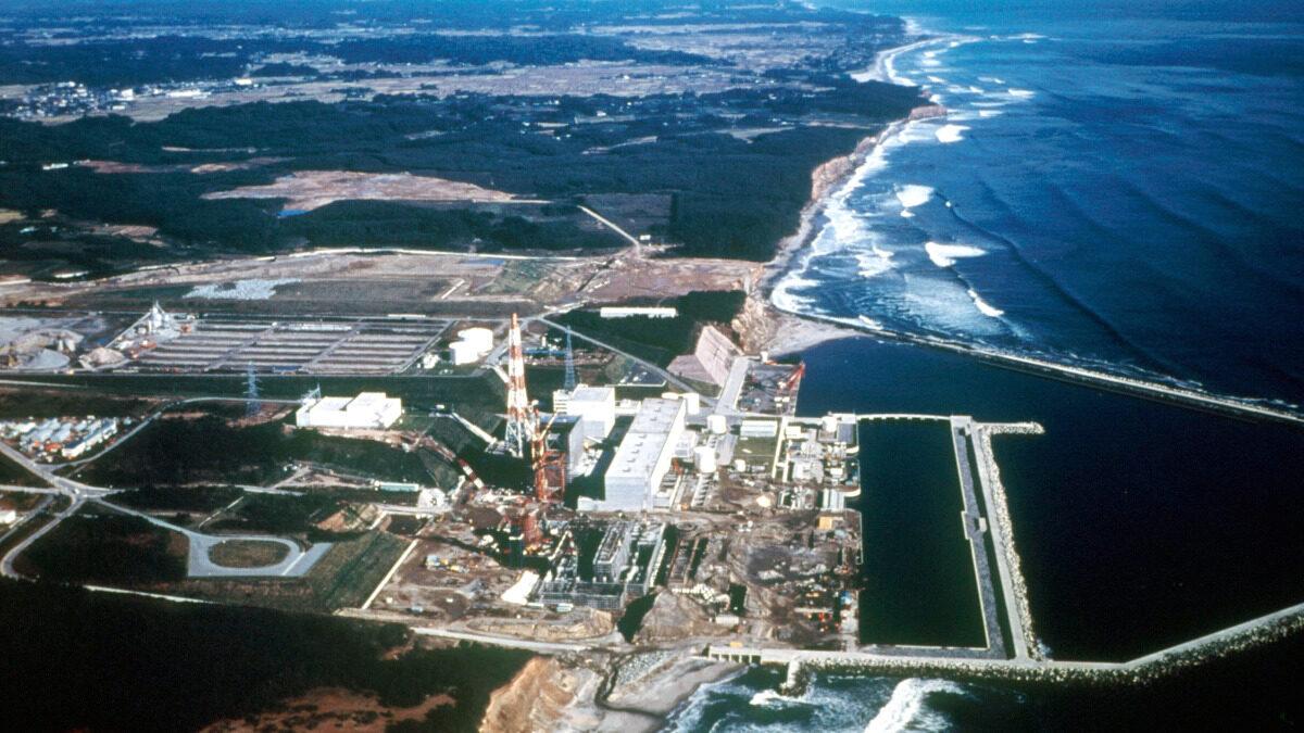 (FUKUSHIMA) Φουκουσίμα, Ιαπωνία / Πυρηνικό Εργοστάσιο παραγωγής ενέργειας - Πυρηνικό Ατύχημα 11/03/2011